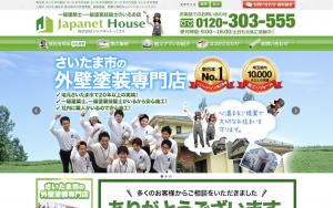 株式会社ジャパネット・ハウス建築設計事務所