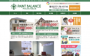 株式会社 PAINT BALANCE