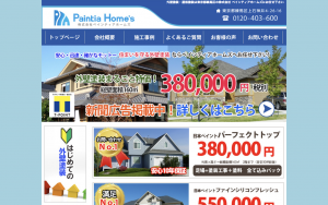 株式会社Paintia Home's