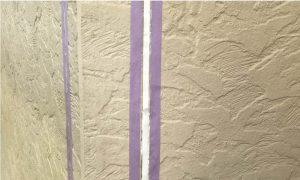 外壁コーキングの劣化症状と補修方法を画像でわかりやすく解説