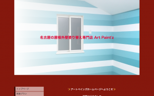 ArtPaint'z
