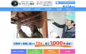 株式会社マトバ塗装店