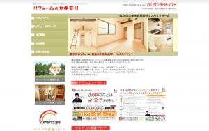 株式会社関森工務店